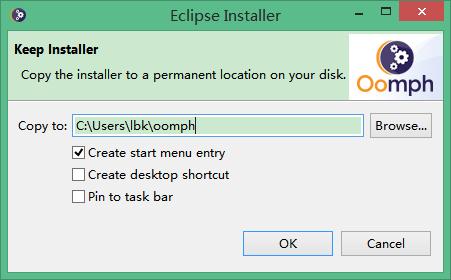 Eclipse Installer v2021‑03 R 官方版 0