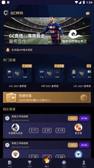 GC�技app