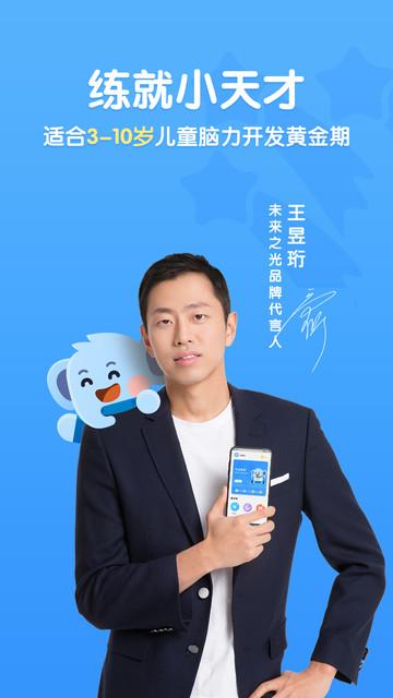 小象�X力app下�d