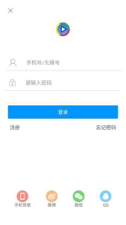 影音先锋播放器iphone版 v2.9.3 苹果版 1