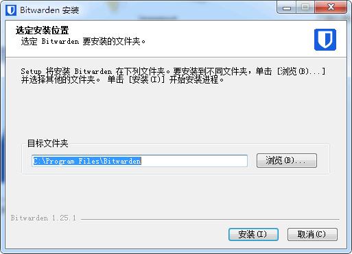 BitWarden密码管理器