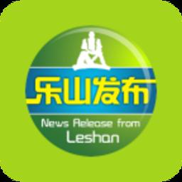 乐山发布appv1.2.6 安卓版
