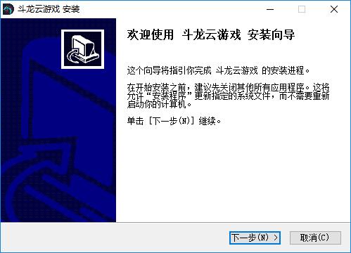 斗��云游��pc版 v2.1.8 官方版 0