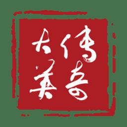 传奇大英v1.0.11 安卓版