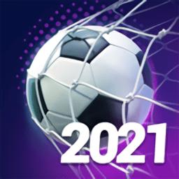 梦幻足球经理2021汉化中文版