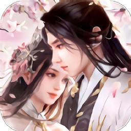 仙梦奇缘白浅传官方版v1.5.0 安卓版