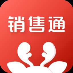 中南销售通v1.0 安卓版