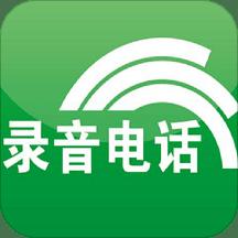 手�C�音�<�app