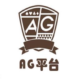 AG平台v1.0.6 安卓版