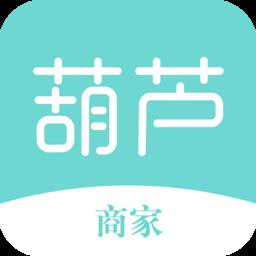 葫芦商家v2.2.0 安卓版