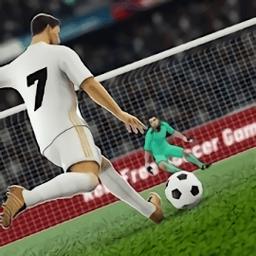 超级足球巨星游戏手机版