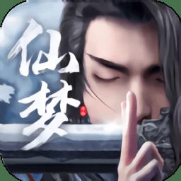 仙语星辰遮天v2.0 安卓版