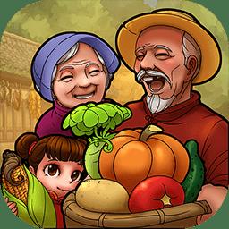 外婆的小农院2游戏