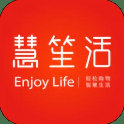慧笙活v1.3.4 安卓版