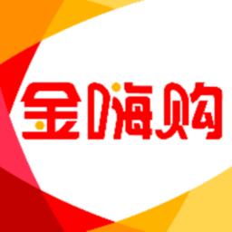 金嗨购商城苹果版v1.1.9 iphone版