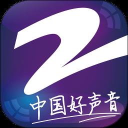 浙江卫视直播中国蓝TV