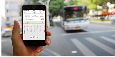 公共交通app