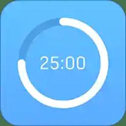 番茄钟工作计时器