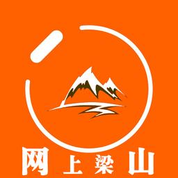 �W上梁山