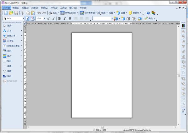 佳博�l�a打印�C���件nicelabel designer se 6 v6.0 官方版 1