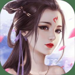 山海游龙传v1.0.1 安卓版