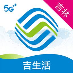 中国移动吉生活官方版v3.0.2 安卓版