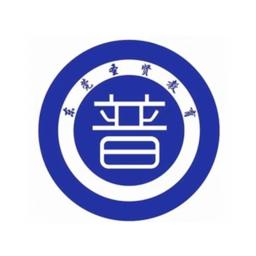 普通话教学软件