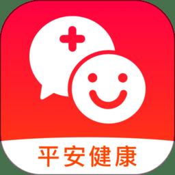 平安健康iPhone最新版