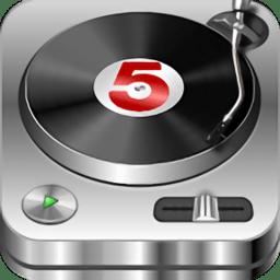 dj studio 5中文版