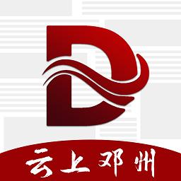 云上邓州手机客户端