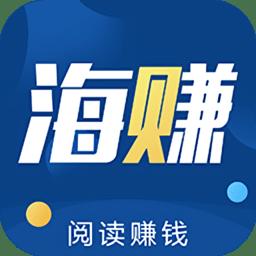 海赚资讯最新版v1.0.0 安卓版