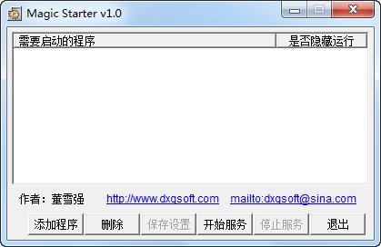 Magic Starter官方版