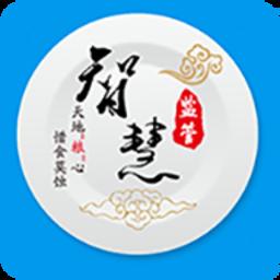 青冷链app