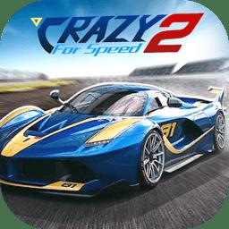 极速狂飚2游戏