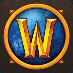 wow随身助手最新版本v3.0.36501 安卓版