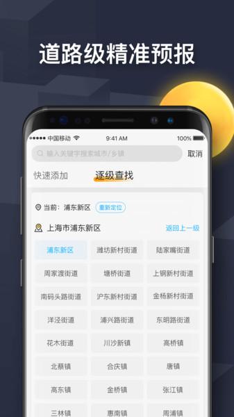 四季天��app v2.4 安卓版 0