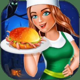 餐�d狂�峤┦��N房正式版