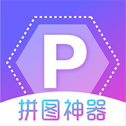 gaana music(印度音乐软件)