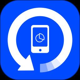 手机数据管家app