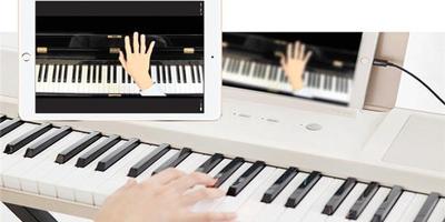 钢琴教学app