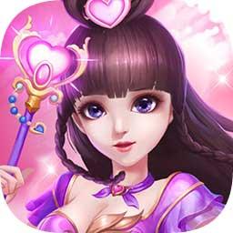 叶罗丽魔法战姬v1.0.0 安卓版