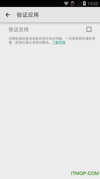 谷歌google play服务框架 v21.26.21 安卓版1