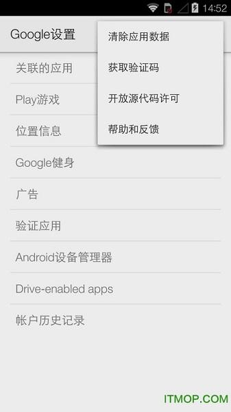 谷歌google play服务框架 v21.26.21 安卓版2