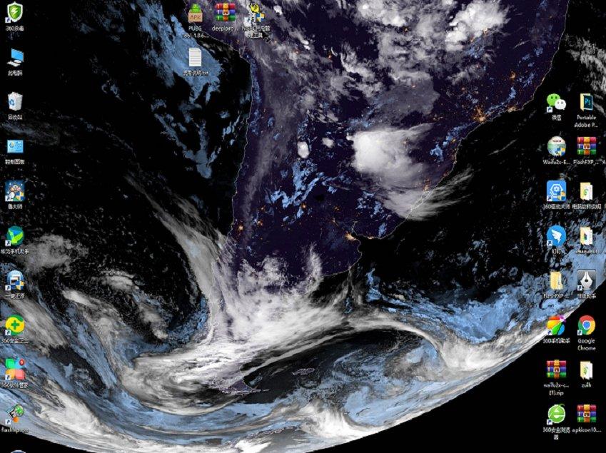 SpaceEye地球卫星实时壁纸