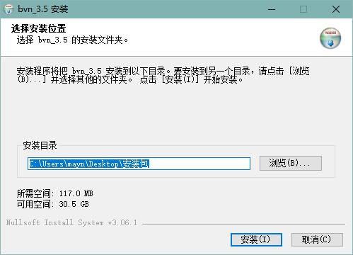 死神vs火影3.5中文单机游戏