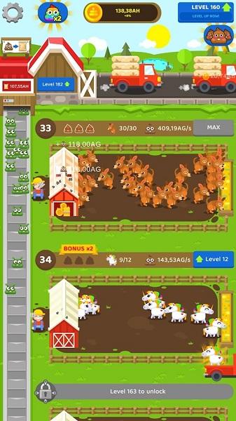 闲置肥料农场 v1.6.5 安卓版 3