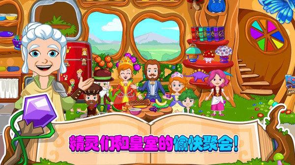 小小魔术师中文版 v1.2 安卓版 0