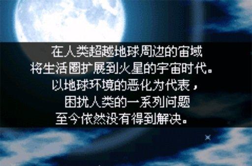 超级机器人大战j手机模拟游戏 v2021.04.07.14 安卓汉化版 3