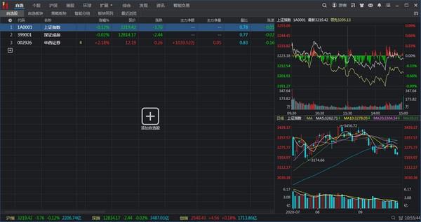 华彩人生巅峰时代客户端 v1.3.0 官方最新版 0