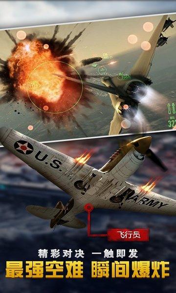 反击空袭中文版 v0.4.6 安卓版 0